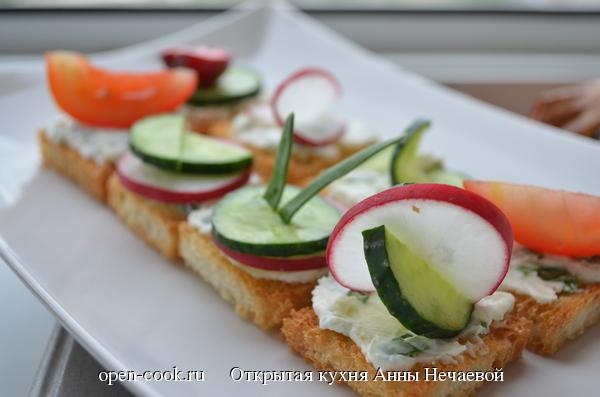 Закусочные бутербродики