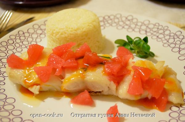 треска, запеченная с тархуном под грейпфрутовым соусом