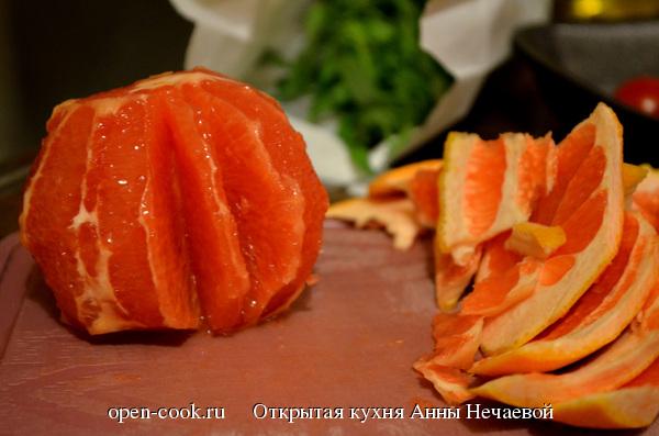 Грейпфрутовый соус