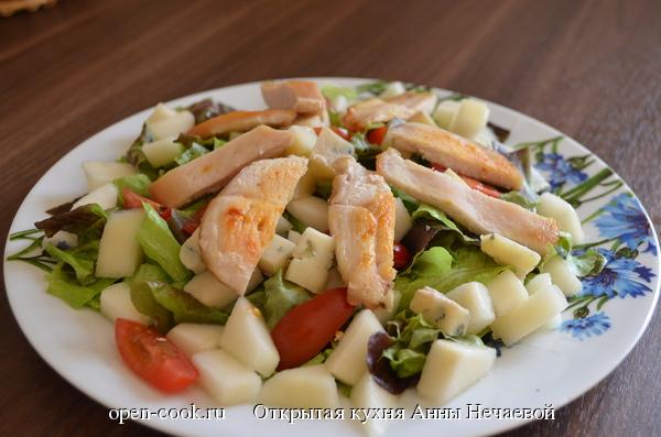 Салат с Горгонзолой