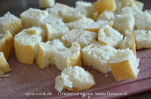 Сырный суп с чесночными гренками