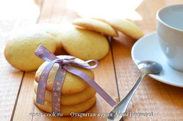 Печенье на желтках (лаймовые печеньки)