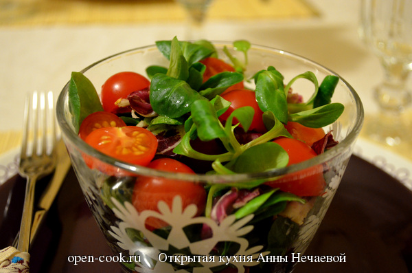 Салат из черри с корном и раддичио