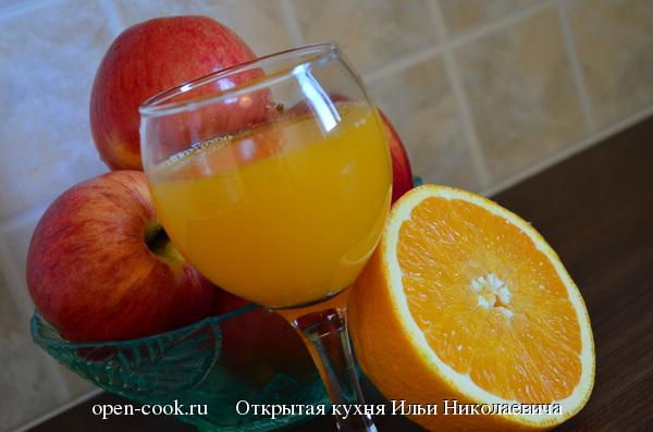 Яблоки и Апельсин