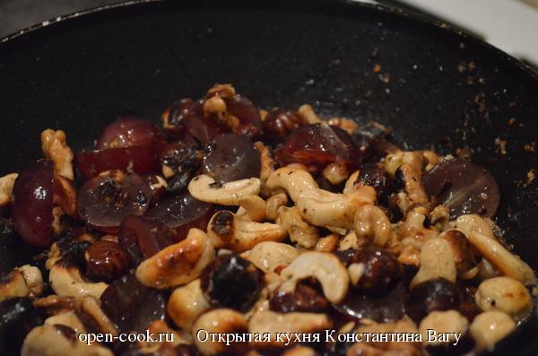 Орехово-фруктовая закуска к мясу