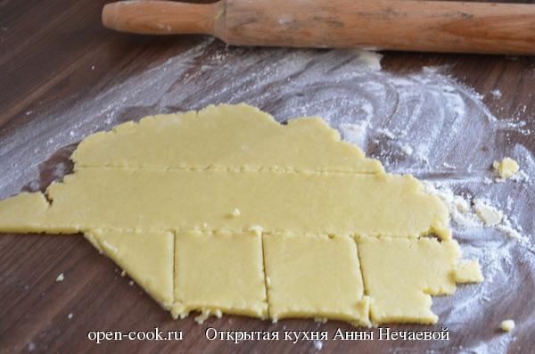 Сырные печеньки