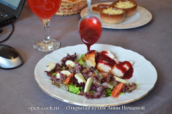 Куриное филе с ежевичным соусом