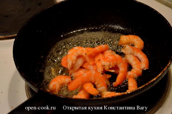 Креветки для канапе от Константина Вагу