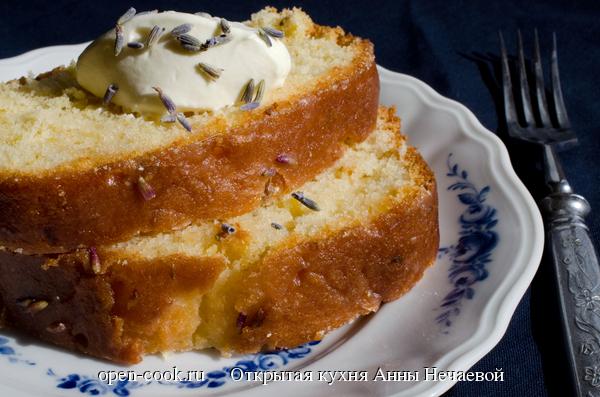 Лимонно-лавандовый кекс