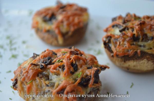 Запеченые грибы с сыром