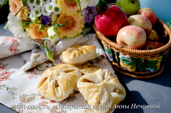 Слойки с творогом и яблоками