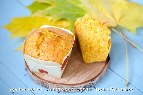 Кексы из тыквы рецепты с фото пошагового