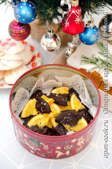 Апельсиновые цукаты в темном шоколаде с морской солью