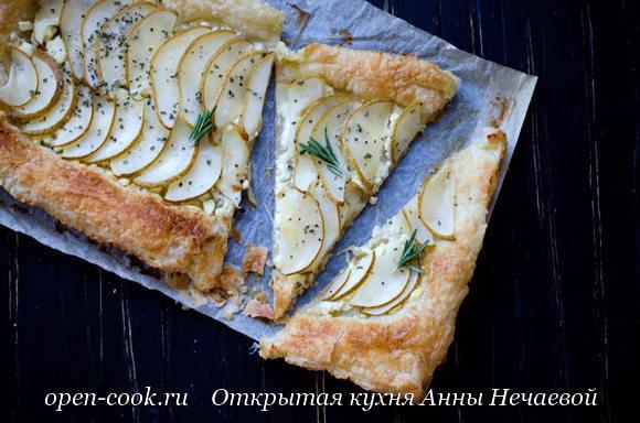 Пирог с грушей и козьим сыром