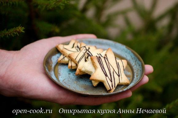 """Печенье """"Рождественские звезды"""""""