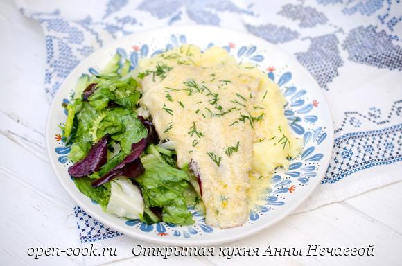Рыба, запеченная в сливочно-лимонном соусе