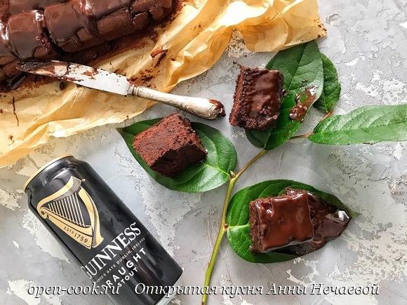 Брауни на пиве Guinness