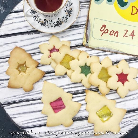 Витражное печенье